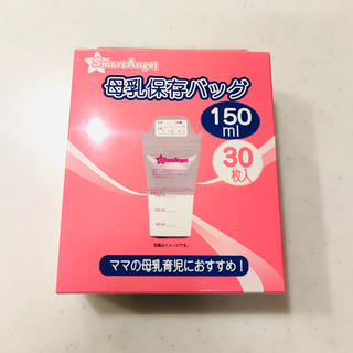 ニシマツヤ(西松屋)の母乳 フリーザー パック 150m×29枚(その他)