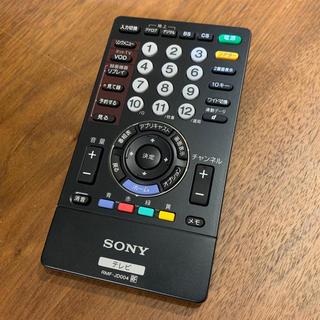 ソニー(SONY)のSONY ソニー テレビリモコン 無線 RMF-JD004 ほぼ未使用 送料込み(その他)
