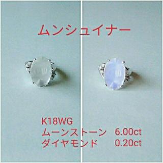 美品ムーンストーン&ダイヤモンドリング13号(リング(指輪))