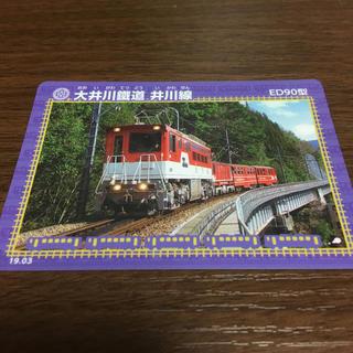 大井川鐵道 鉄カード