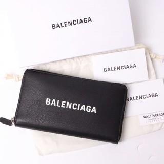 バレンシアガ(Balenciaga)の★新品★ バレンシアガ 長財布 ブラック ロゴ (長財布)