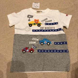 ホットビスケッツ(HOT BISCUITS)の新品 ミキハウス ホットビスケッツ  100 男の子 Tシャツ(Tシャツ/カットソー)