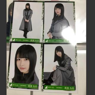 ケヤキザカフォーティーシックス(欅坂46(けやき坂46))の欅坂46 生写真 長濱ねる(アイドルグッズ)