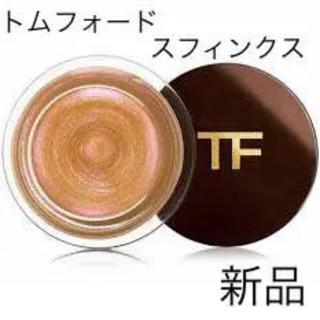 TOM FORD - トムフォード クリームカラーフォーアイズ #03 スフィンクス 新品