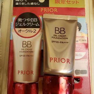 PRIOR - プリオール 美つやB B ジェルクリーム