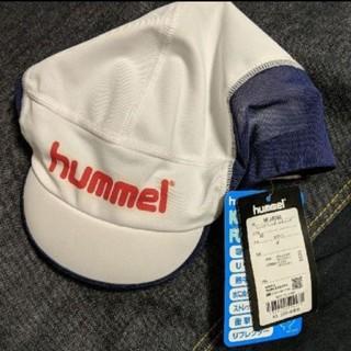 ヒュンメル(hummel)のフットボールキャップ☆サッカー用キャップ☆プラクティスキャップ☆ヒュンメル☆帽子(帽子)