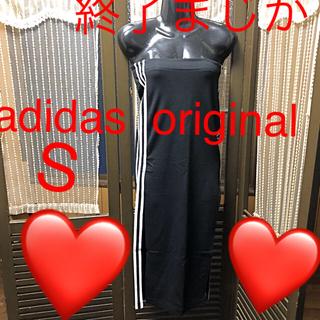 アディダス(adidas)のアディダスオリジナルラインジャ—ジスリットロングスカ—トSサイズ新品(ロングスカート)