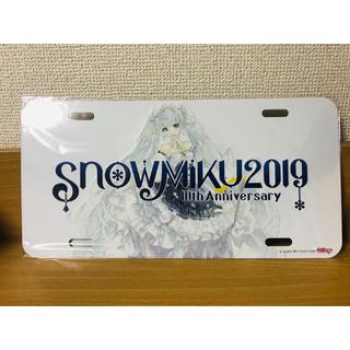 ダイハツ - 新品 初音ミク 雪ミク ナンバープレート SNOW MIKU 2019