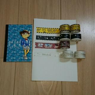 ショウガクカン(小学館)の名探偵コナン メモ帳 & マスキングテープ(テープ/マスキングテープ)
