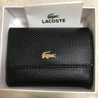 ラコステ(LACOSTE)のLACOSTE財布(長財布)