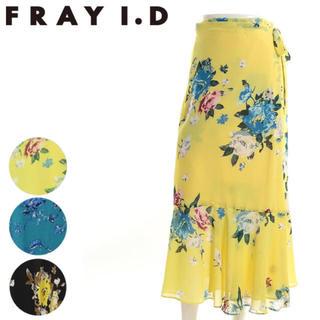 フレイアイディー(FRAY I.D)のフレイアイディー  スカート(ロングスカート)