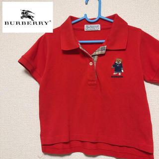 バーバリー(BURBERRY)の【夏服セール】BURBERRY バーバリーベア ポロシャツ(シャツ/カットソー)