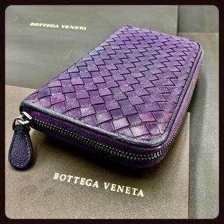 ボッテガヴェネタ(Bottega Veneta)の⭐️新タグ【美品】ボッテガヴェネタ/長財布/ラウンドZIP/パープル(財布)