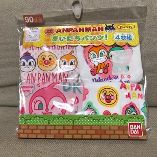 アンパンマン(アンパンマン)の新品未使用 アンパンマン   ドキンちゃん コキンちゃん まいにちパンツ! 4枚(下着)