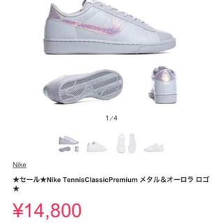 ナイキ(NIKE)のナイキ オーロラ スニーカー★24.5cm(スニーカー)