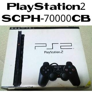 プレイステーション2(PlayStation2)のPlayStation2 SCPH-70000CB(家庭用ゲーム本体)