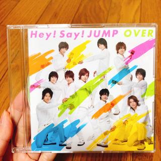 ヘイセイジャンプ(Hey! Say! JUMP)のOVER/Hey!Say!JUMP(ポップス/ロック(邦楽))