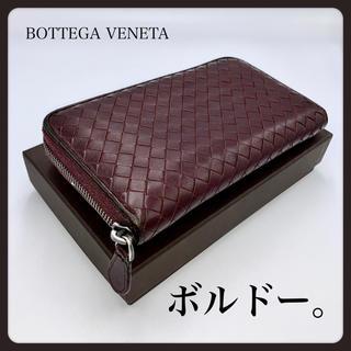 ボッテガヴェネタ(Bottega Veneta)の⭐️新タグ【美品】ボッテガヴェネタ/長財布/ラウンド/ボルドー/ユニセックス(財布)