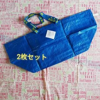イケア(IKEA)の新品IKEAエコバッグ 青 Lサイズ 2枚セット(エコバッグ)
