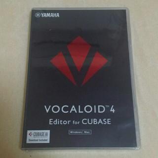 ヤマハ - 未開封未使用 VOCALOID4 Editor for Cubase