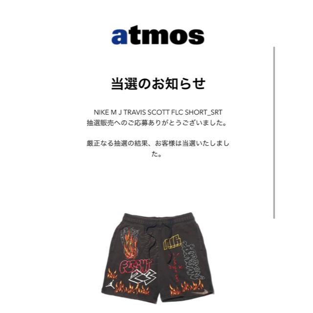52736eb93bbd6 NIKE(ナイキ)のトラヴィススコット ジョーダン ショートパンツ S メンズのパンツ(ショート