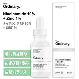 セフォラ(Sephora)のThe Ordinary/Niacinamide10%+Zinc 1% 30ml(美容液)
