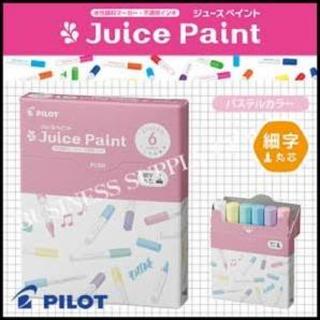 パイロット(PILOT)のパイロット Juice Paint(ジュース ペイント) (ペン/マーカー)