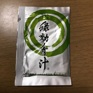 アサヒ - 緑効青汁⭐️30袋⭐️