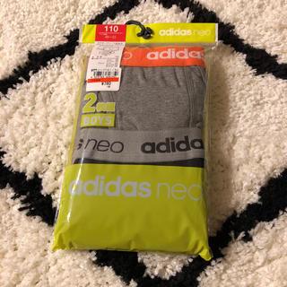 アディダス(adidas)のアディダスボクサーブリーフ(下着)