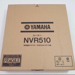 ヤマハ(ヤマハ)のYAMAHA NVR510 3台(PC周辺機器)