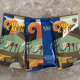 カルディ(KALDI)の✨カルディ  コーヒー 3袋✨(コーヒー)