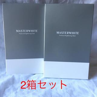 マスターホワイト(その他)