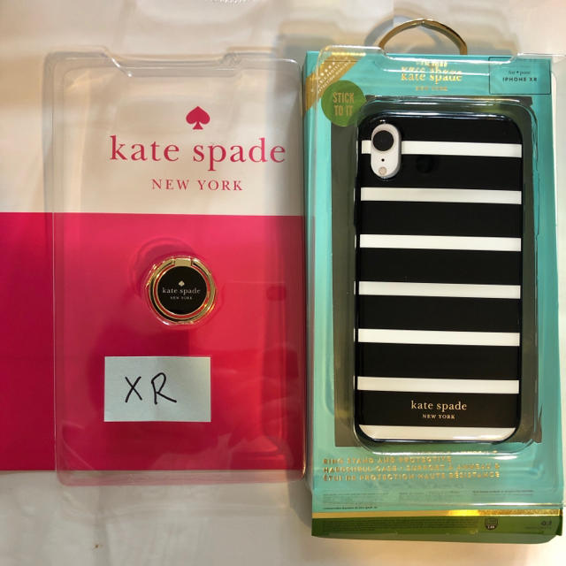 kate spade new york - ケイトスペード iPhone XR ケース 白黒 リング ストライプ アイホンの通販 by 8/31まで赤字在庫セール.値段交渉NG|ケイトスペードニューヨークならラクマ