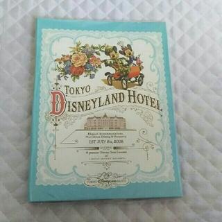 ディズニー(Disney)の東京ディズニーランドホテル フォトアルバム(アルバム)