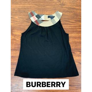 バーバリー(BURBERRY)のBurberry London 110 フォーマル  バーバリー チェック(ドレス/フォーマル)