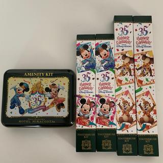Disney - ディズニー ミラコスタ 35周年 アメニティ