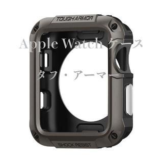 シュピゲン(Spigen)の米国ブランド Apple Watch ケース タフ・アーマー ガンメタ 42mm(iPhoneケース)
