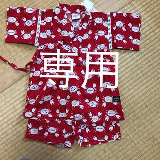 フタフタ(futafuta)の甚平 100(甚平/浴衣)