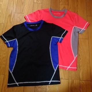 ジーユー(GU)のトレーニングウェア2枚組 130(Tシャツ/カットソー)