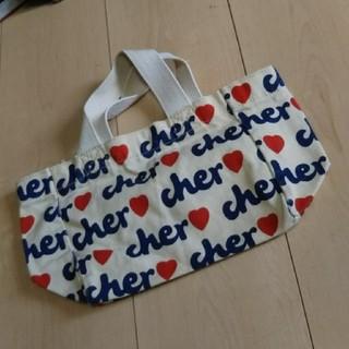 シェル(Cher)のcher ミニトート(トートバッグ)