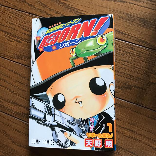 家庭教師ヒットマンreborn!  エンタメ/ホビーの漫画(少年漫画)の商品写真