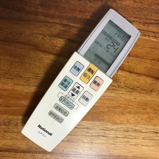パナソニック(Panasonic)のナショナル パナソニック エアコン用 リモコン  A75C2832 送料無料(エアコン)
