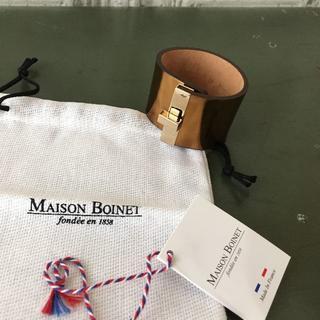 INED - フランス製 Maison Boinet ブレスレット USED