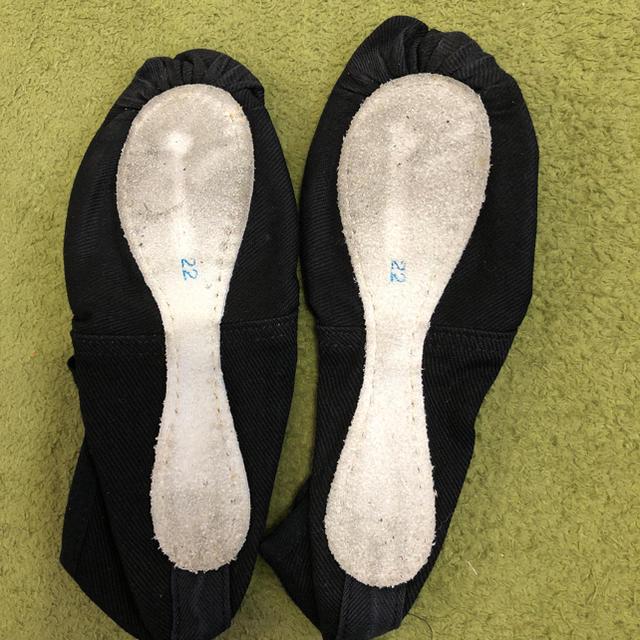 CHACOTT(チャコット)のチャコット 黒バレエシューズ 22㎝、23㎝ 2足セット レディースの靴/シューズ(バレエシューズ)の商品写真