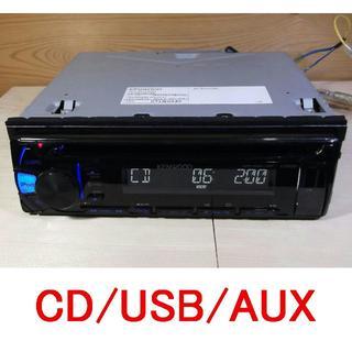 KENWOOD - ケンウッド U300N(CD、USB、AUX)動作品【送料込】