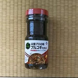 コストコ(コストコ)の本格プロの味 プルコギたれ(その他)
