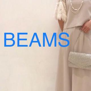 ビームス(BEAMS)の専用 beams セットアップ(セット/コーデ)