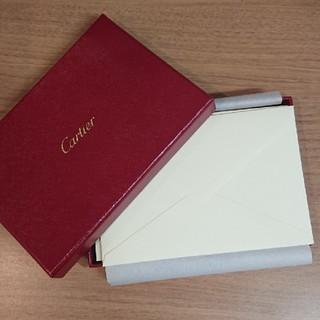 カルティエ(Cartier)のCartier 封筒(カード/レター/ラッピング)