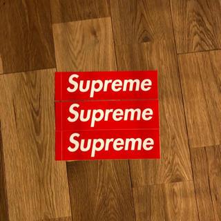 シュプリーム(Supreme)のSupreme Box logo ステッカー 3枚   (ステッカー)