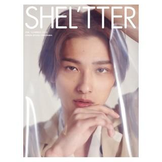 SHEL'TTER(シェルター) #50 SUMMER 2019 5月号増刊